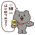 Betakkuma × One-Coin Investment Sticker for LINE & WhatsApp | ZIP: GIF & PNG