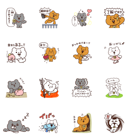 Betakkuma × One-Coin Investment Line Sticker GIF & PNG Pack: Animated & Transparent No Background | WhatsApp Sticker