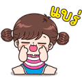 Boobib's Day Sticker for LINE & WhatsApp | ZIP: GIF & PNG