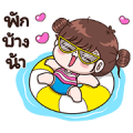 Boobib's Day 2 Sticker for LINE & WhatsApp | ZIP: GIF & PNG