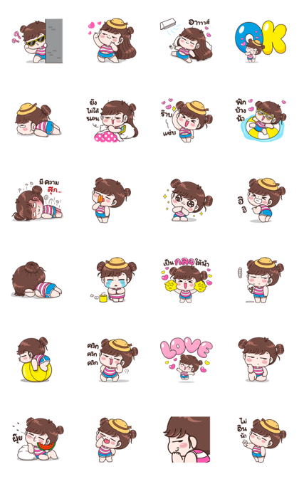 Boobib's Day 2 Line Sticker GIF & PNG Pack: Animated & Transparent No Background | WhatsApp Sticker