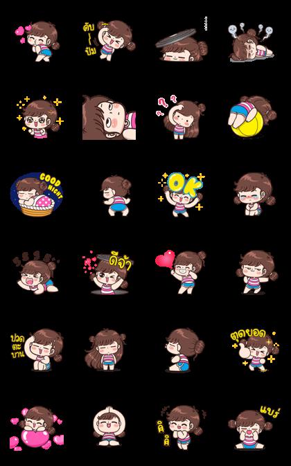 Boobib's Day Line Sticker GIF & PNG Pack: Animated & Transparent No Background | WhatsApp Sticker