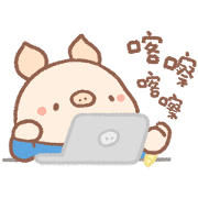 Bread Tree's Daily Office Stickers Sticker for LINE & WhatsApp | ZIP: GIF & PNG