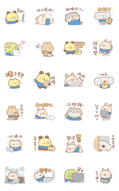 Bread Tree's Daily Office Stickers Line Sticker GIF & PNG Pack: Animated & Transparent No Background | WhatsApp Sticker