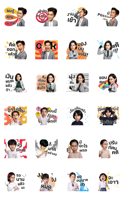 Broken 2 Line Sticker GIF & PNG Pack: Animated & Transparent No Background | WhatsApp Sticker