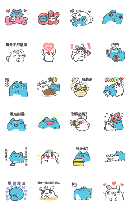 BugCat-Capoo: Tutu in Love Line Sticker GIF & PNG Pack: Animated & Transparent No Background | WhatsApp Sticker