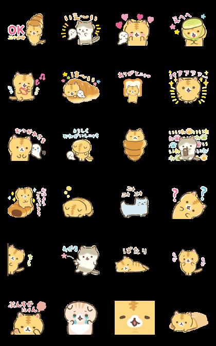 COROCORO CORONYA Line Sticker GIF & PNG Pack: Animated & Transparent No Background | WhatsApp Sticker