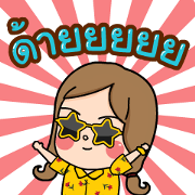 Chubby Girl 5: Hot Girl Sticker for LINE & WhatsApp | ZIP: GIF & PNG