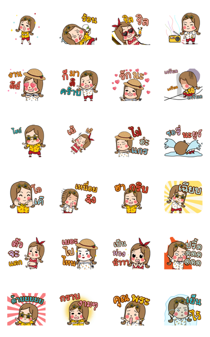 Chubby Girl 5: Hot Girl Line Sticker GIF & PNG Pack: Animated & Transparent No Background | WhatsApp Sticker