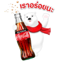 Coca-Cola Polar Bear Sticker for LINE & WhatsApp | ZIP: GIF & PNG