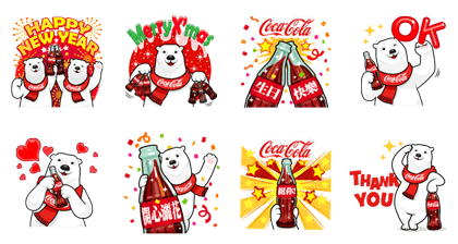 Coca-Cola Polar Bears - 1382 Line Sticker GIF & PNG Pack: Animated & Transparent No Background | WhatsApp Sticker