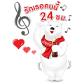 Coca-Cola Polar Bear Share A Smile Sticker for LINE & WhatsApp | ZIP: GIF & PNG