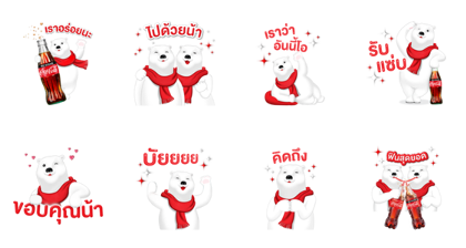 Coca-Cola Polar Bear - 13865 Line Sticker GIF & PNG Pack: Animated & Transparent No Background | WhatsApp Sticker