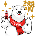 Coca-Cola Polar Bears Part 2