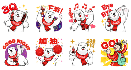 Coca-Cola Polar Bears Part 2 Line Sticker GIF & PNG Pack: Animated & Transparent No Background | WhatsApp Sticker