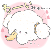 Cogimyun #sadcute Sticker for LINE & WhatsApp | ZIP: GIF & PNG
