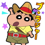Crayon Shin-chan Adventure Style Sticker for LINE & WhatsApp | ZIP: GIF & PNG