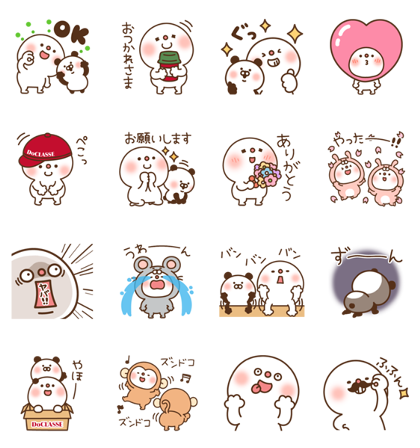 DAIFUKU × DoCLASSE Line Sticker GIF & PNG Pack: Animated & Transparent No Background | WhatsApp Sticker