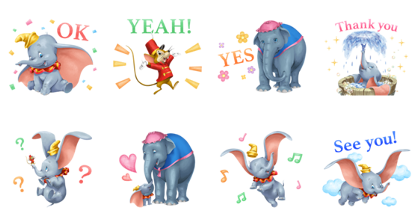 Dumbo (Special Event) Line Sticker GIF & PNG Pack: Animated & Transparent No Background | WhatsApp Sticker