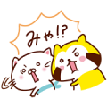 Easygoing Rascal × Uru-nyan Sticker for LINE & WhatsApp | ZIP: GIF & PNG