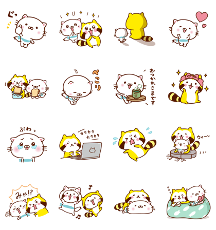 Easygoing Rascal × Uru-nyan Line Sticker GIF & PNG Pack: Animated & Transparent No Background | WhatsApp Sticker
