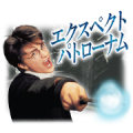 Everyday Magic! Harry Potter Vol. 2 Sticker for LINE & WhatsApp | ZIP: GIF & PNG