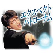Everyday Magic! Harry Potter Vol. 2 Sticker for LINE & WhatsApp   ZIP: GIF & PNG