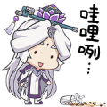 Exaggerated Expression of Pili Heroes Sticker for LINE & WhatsApp | ZIP: GIF & PNG