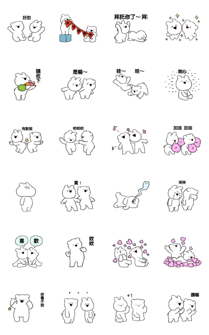 Extremely Little Rabbit & Bear Line Sticker GIF & PNG Pack: Animated & Transparent No Background | WhatsApp Sticker