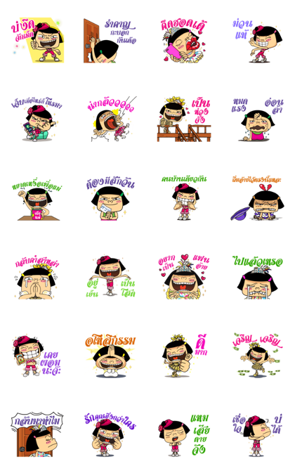 GMM Lukthung Hits × Noo-Hin 2 Line Sticker GIF & PNG Pack: Animated & Transparent No Background | WhatsApp Sticker