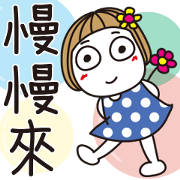 Hanako's Polite Stickers Sticker for LINE & WhatsApp | ZIP: GIF & PNG