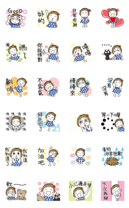 Hanako's Polite Stickers Line Sticker GIF & PNG Pack: Animated & Transparent No Background | WhatsApp Sticker