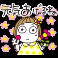 Hanako's Pop-Up Conversations Sticker for LINE & WhatsApp   ZIP: GIF & PNG