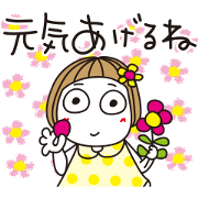 Hanako's Pop-Up Conversations Sticker for LINE & WhatsApp | ZIP: GIF & PNG