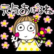 Hanako's Pop-Up Conversations Sticker for LINE & WhatsApp | ZIP: GIF & PNG