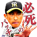 Hanshin Tigers Sticker for LINE & WhatsApp | ZIP: GIF & PNG