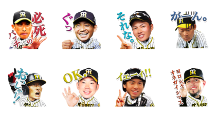 Hanshin Tigers Line Sticker GIF & PNG Pack: Animated & Transparent No Background | WhatsApp Sticker