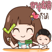 Here Is Wife 3 Sticker for LINE & WhatsApp | ZIP: GIF & PNG