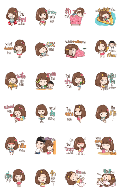 Here Is Wife 3 Line Sticker GIF & PNG Pack: Animated & Transparent No Background | WhatsApp Sticker