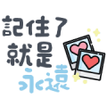 Idol Drama Love & Music Stickers