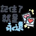 Idol Drama Love & Music Stickers Sticker for LINE & WhatsApp | ZIP: GIF & PNG