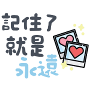 Idol Drama Love & Music Stickers Sticker for LINE & WhatsApp | ZIP: GIF & PNG
