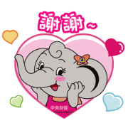 It's Good to Have CDIC Sticker for LINE & WhatsApp | ZIP: GIF & PNG