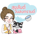 J'Beaut & Jodd: Songkran Splash Out Sticker for LINE & WhatsApp | ZIP: GIF & PNG