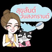 J'Beaut & Jodd: Songkran Splash Out Sticker for LINE & WhatsApp | ZIP: GIF & PNG