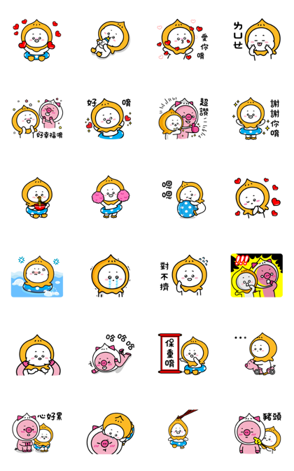 Juicy Dumpling Line Sticker GIF & PNG Pack: Animated & Transparent No Background | WhatsApp Sticker
