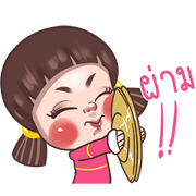 Juno Animated 4 Sticker for LINE & WhatsApp | ZIP: GIF & PNG