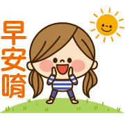 Kawashufu: Animated 4 [Daily] Sticker for LINE & WhatsApp | ZIP: GIF & PNG