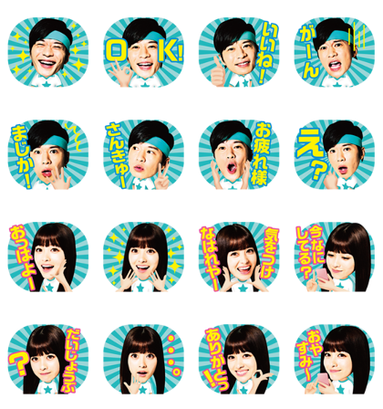 Kei Tanaka & Kanna Hashimoto Stickers Line Sticker GIF & PNG Pack: Animated & Transparent No Background | WhatsApp Sticker