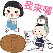 Khing Khing and Friends Sticker for LINE & WhatsApp | ZIP: GIF & PNG